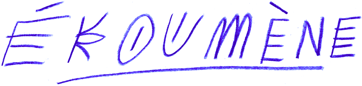 Ékoumène